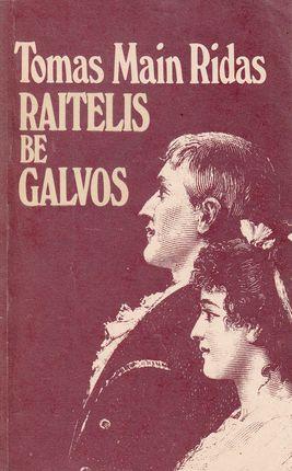 Raitelis be galvos (1988)