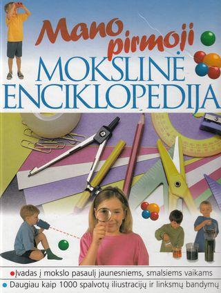 Mano pirmoji mokslinė enciklopedija