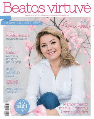 Beatos virtuvė. Žurnalas. Pavasario numeris (2016)
