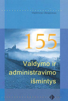 155 valdymo ir administravimo išmintys