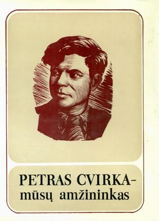 Petras Cvirka – mūsų amžininkas