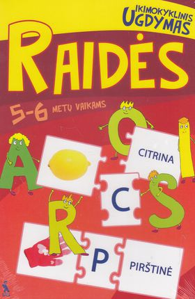 Raidės. Ugdomasis žaidimas 5-6 metų vaikams