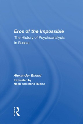 Eros Of The Impossible