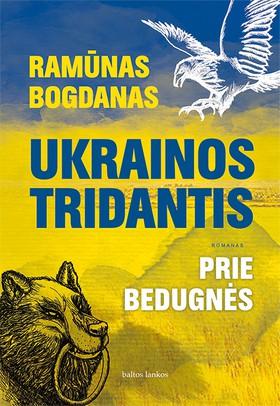 Ukrainos tridantis. Prie bedugnės: įtempto siužeto romanas apie pūliuojančią, bet bandančią išgyti Ukrainą
