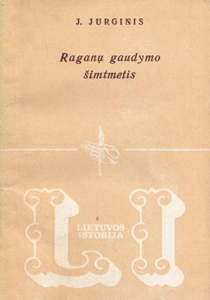 Raganų gaudymo šimtmetis (1984)