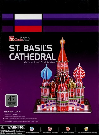3D dėlionė: St. Basil's Cathedral (knyga su defektais)