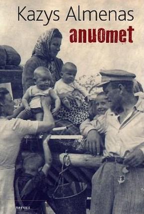 Anuomet