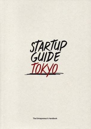 Startup Guide Tokyo