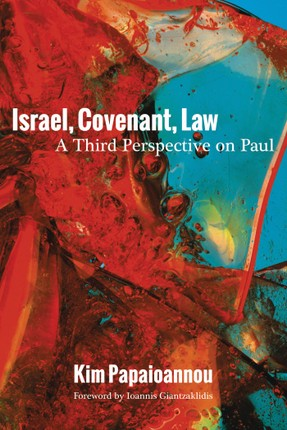 Israel, Covenant, Law