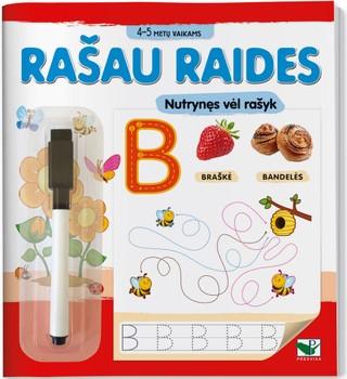 Rašau raides: 4-5 metų vaikams