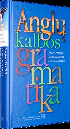 Anglų kalbos gramatika (2015)