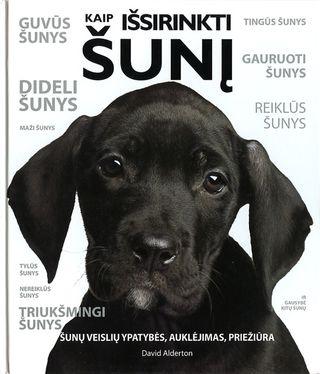 Kaip išsirinkti šunį  (knyga su defektais)