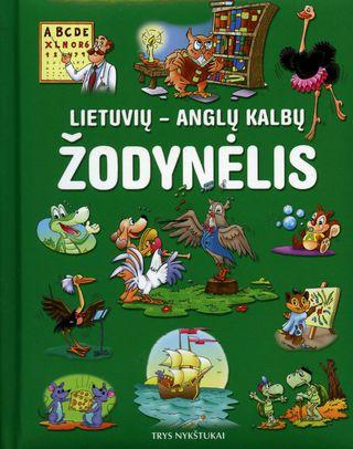 Lietuvių - anglų kalbų žodynėlis (2017)