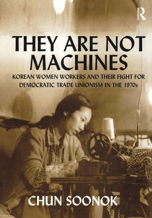 They Are Not Machines