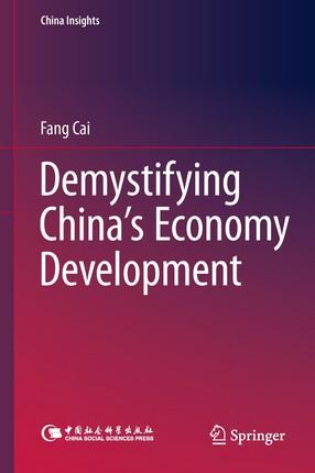Demystifying China's Economy Development