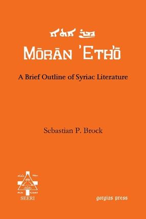 A Brief Outline of Syriac Literature