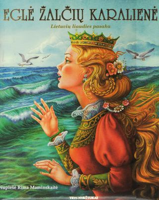 Eglė žalčių karalienė (lietuvių liaudies pasaka)
