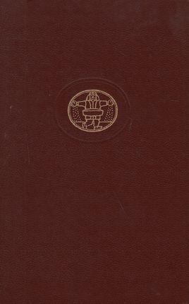 Antikinės tragedijos (Pasaulinės literatūros biblioteka)