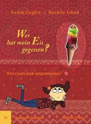 Wer hat mein Eis gegessen? 15