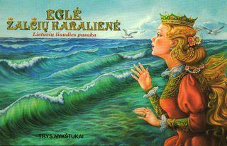 Eglė žalčių karalienė (lietuvių liaudies pasaka, maža knygelė)