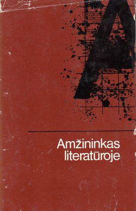 Amžininkas literatūroje