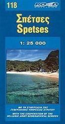 Spetses 1 : 25 000