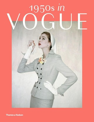 1950s in Vogue: The Jessica Daves Years