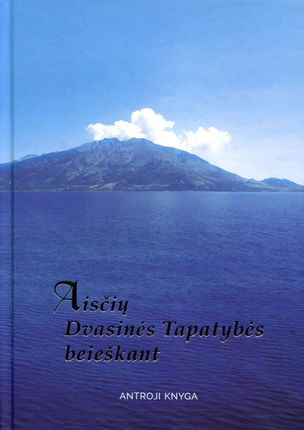 Aisčių dvasinės tapatybės beieškant, antra knyga. Ekspedicijos į Samotrakę (Graikija) medžiaga (su CD). 2 knyga