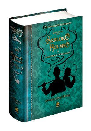 Šerloko Holmso ir daktaro Džono H. Vatsono istorijos (II dalis)