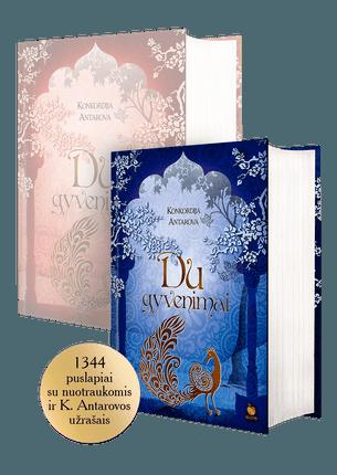 Atnaujintas ir dar papildytas 1344 puslapių kolekcinis leidimas! DU GYVENIMAI: knyga, kuri keičia gyvenimą + PAPILDOMAI: anksčiau niekada nespausdintas epilogas (arba ketvirtoji knygos dalis!), K. Antarovos biografija su nuotraukomis ir užrašais