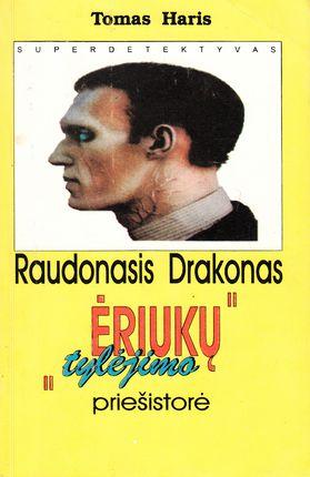 """Raudonasis drakonas. """"Ėriukų tylėjimo"""" priešistorė (1994)"""