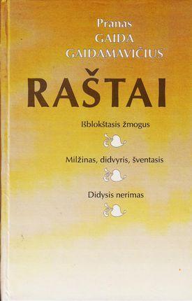 Raštai P. Gaidamavičius