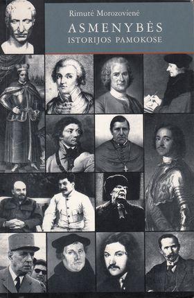 Asmenybės istorijos pamokose
