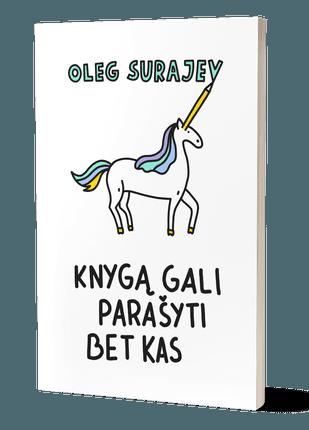 KNYGĄ GALI PARAŠYTI BET KAS: pirmoji Lietuvos komiko ir kūrėjo Oleg Šurajev knyga