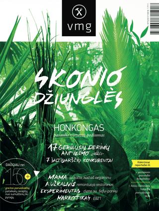 Antrus metus iš eilės pripažintas geriausiu pasaulyje kulinariniu žurnalu! VMG. Skonio džiunglės