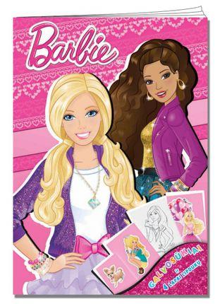 Barbie. Galvosūkiai ir 4 lapai lipdukų