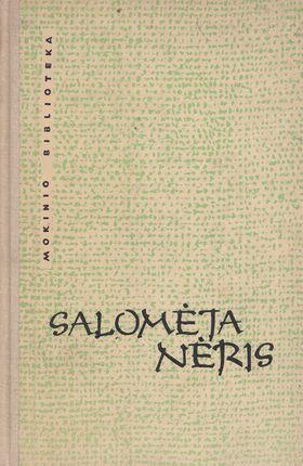 Salomėja Nėris (1965)