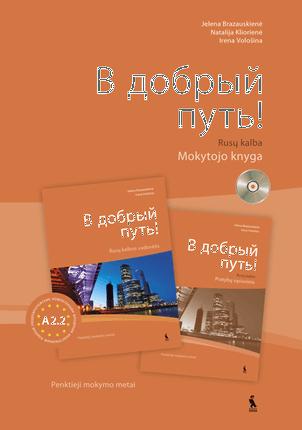V dobryj put! A2.2. Rusų kalba. Mokytojo knyga su kompaktine plokštele. Penktieji mokymo metai