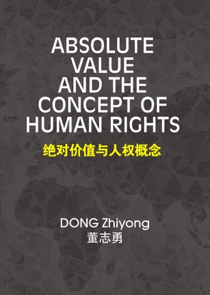 Absolute Value and the Concept of Human Rights