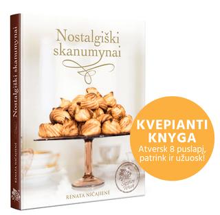 Nostalgiški skanumynai (2017). Kvepianti knyga!