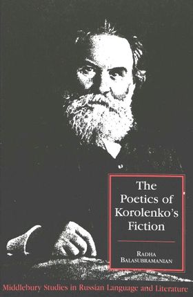 The Poetics of Korolenko's Fiction