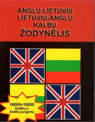 Anglų - lietuvių, lietuvių - anglų kalbų žodynėlis