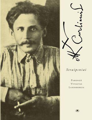 Mikalojus Konstantinas Čiurlionis Straipsniai