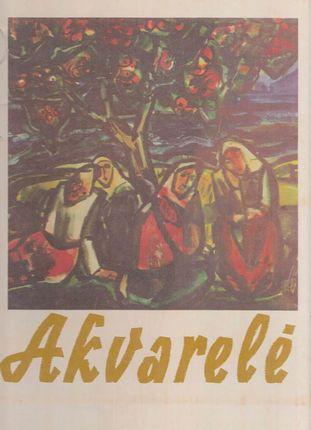 Akvarelė (1986)