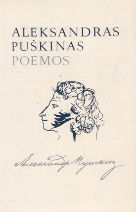 Aleksandras Puškinas. Poemos