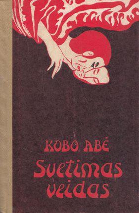 Svetimas veidas (1973)