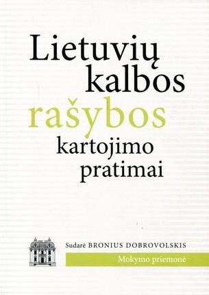 Lietuvių kalbos rašybos kartojimo pratimai