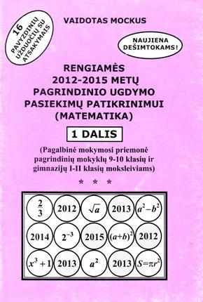 Rengiamės 2012–2015 metų pagrindinio ugdymo pasiekimų patikrinimui  (matematika) 1 dalis