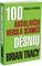 100 absoliučių verslo sėkmės dėsnių