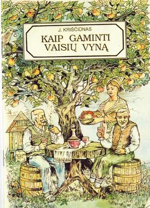 Kaip gaminti vaisių vyną